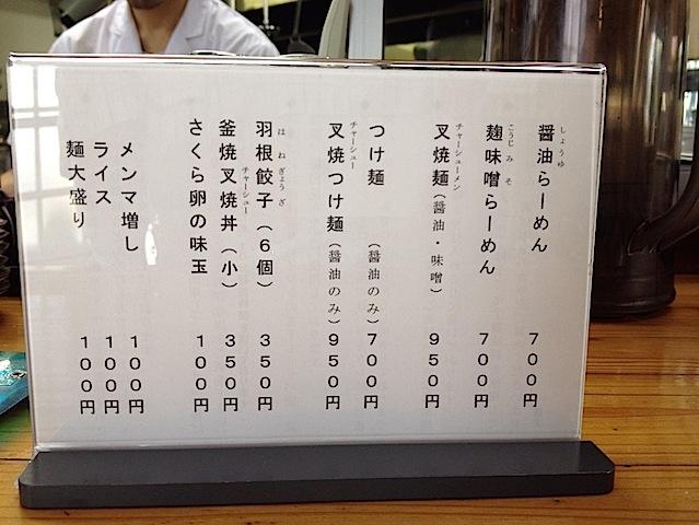 0728ヤマシロ1