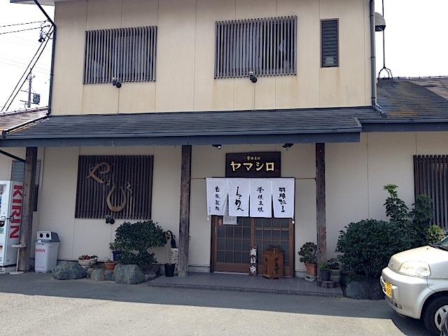 0728ヤマシロ