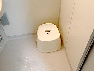 0801風呂椅子