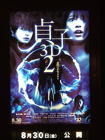 0815映画3