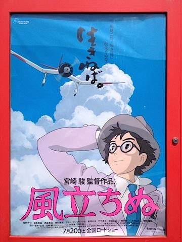 0815映画1