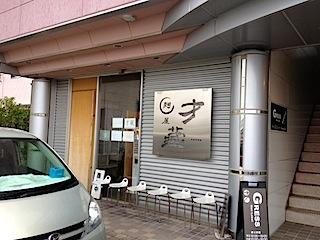 0727才蔵