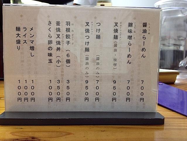 0822ヤマシロ1