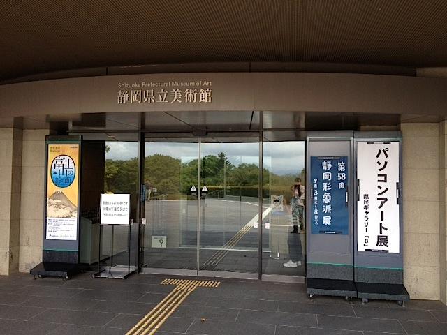 0908静岡県立美術館1