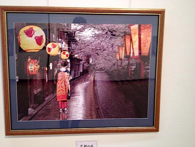 0908静岡県立美術館6