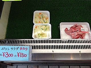 0915山下精肉店1