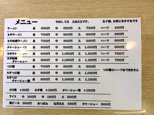 0929ラショー1