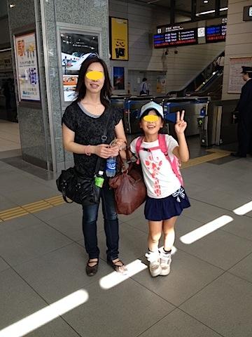 1012静岡駅