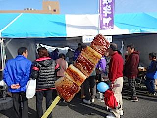 1124産業祭2
