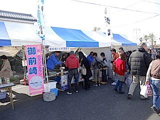 1124産業祭10