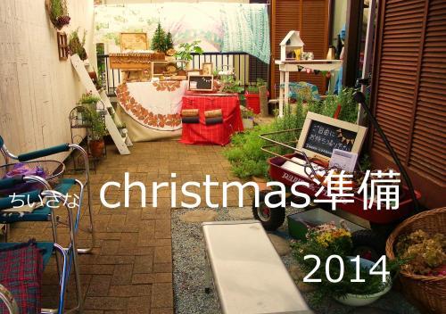 2014_1111_095937-IMGP2234_convert_20141111191250.jpg