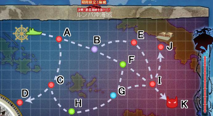 mapE201311_02.jpg