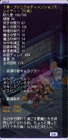 TWCI_2013_4_20_0_16_19.jpg