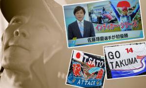 04-23-Sato-Celebrated-In-Japan-Std.jpg