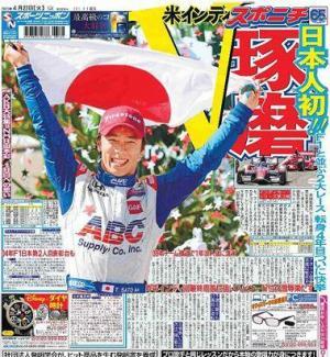 congrats-taku3.jpg