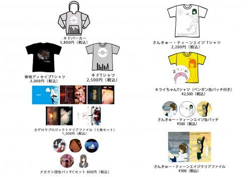 IA_tyokaigi2_convert_20130423204036.jpg