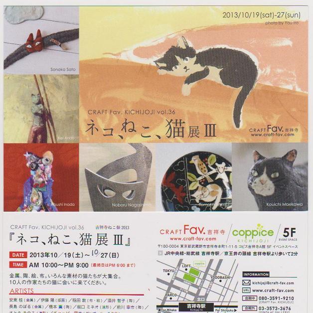 猫5 075