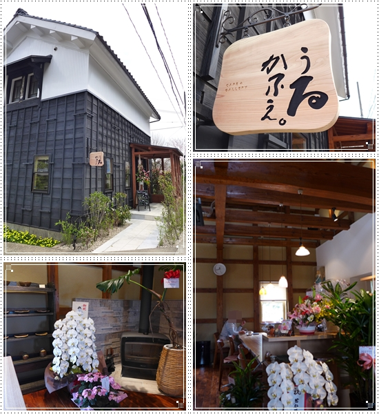 2013,4,2お散歩5