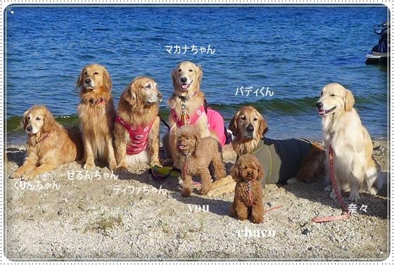 2013,6,17琵琶湖1-3