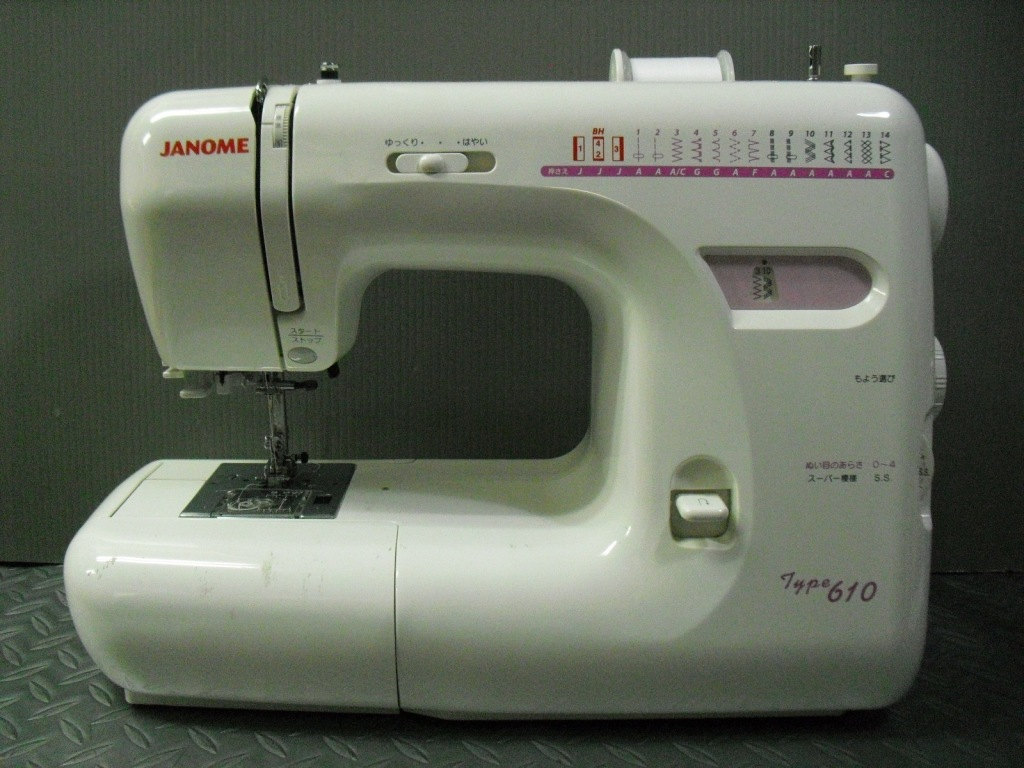 Type 610-1