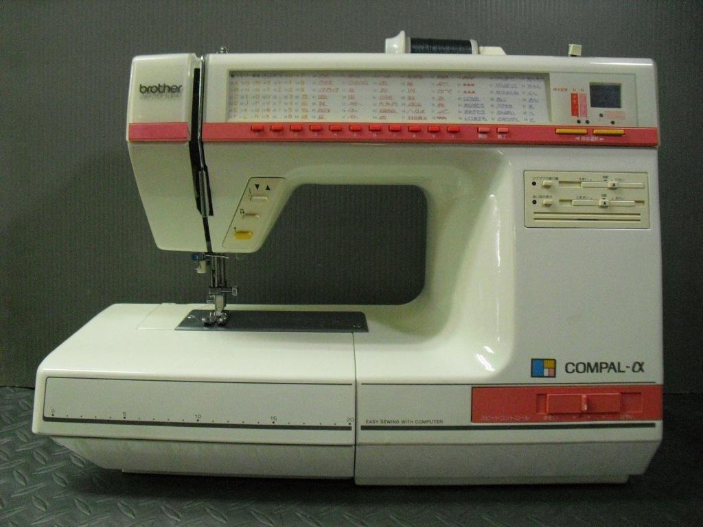 COMPAL-α-1