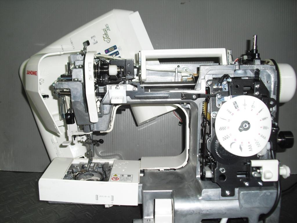 Tokai 2005-2