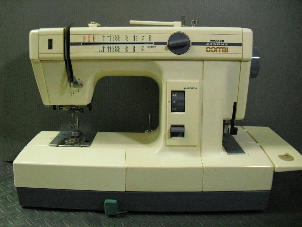 COMBI 2200SX-1