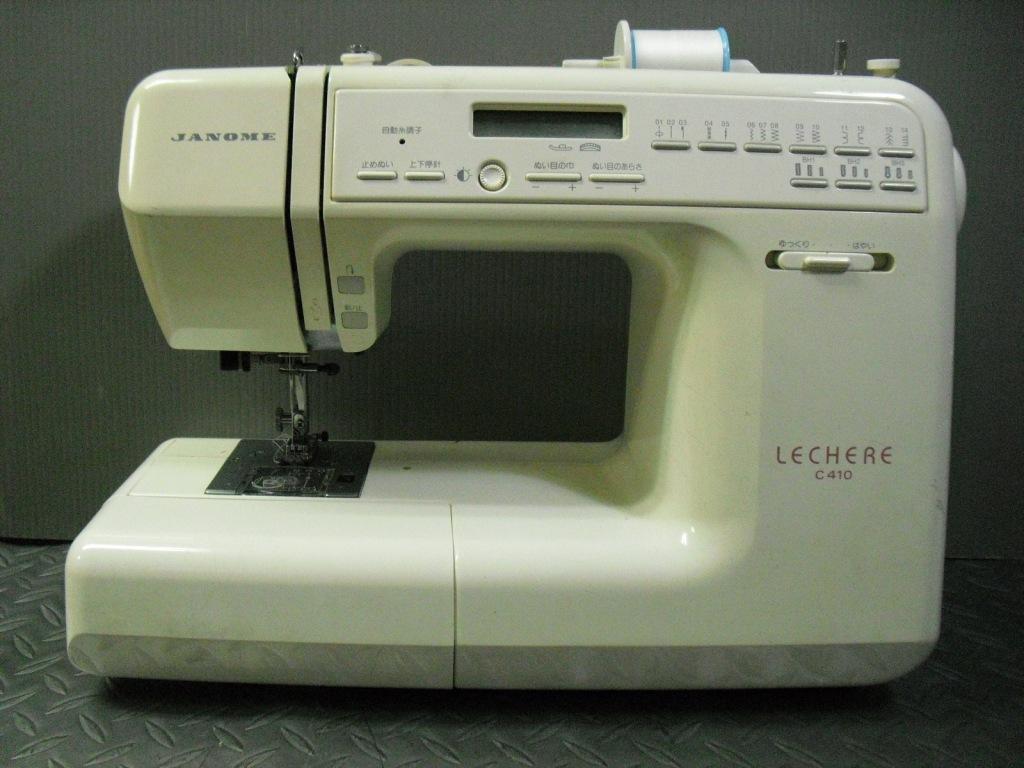 LECHERE C410-1