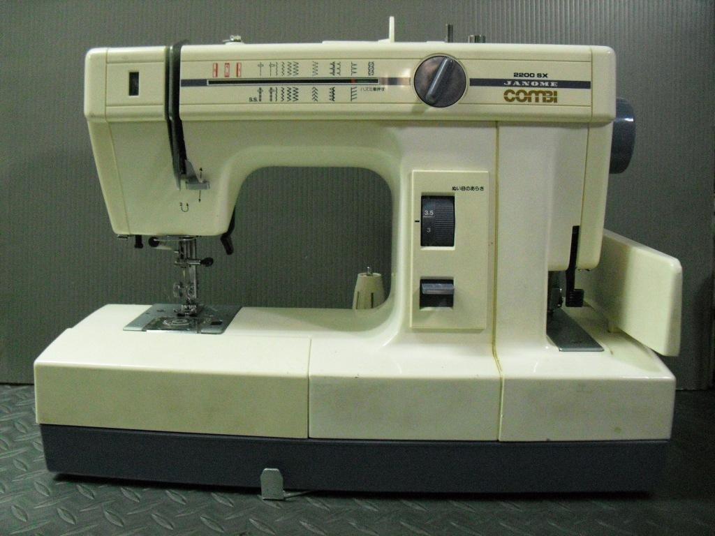 COMBI2200SX-1_20130603201918.jpg