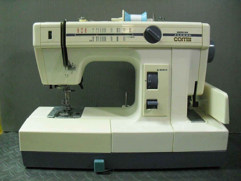 COMBI2200SX-1_20130611222042.jpg