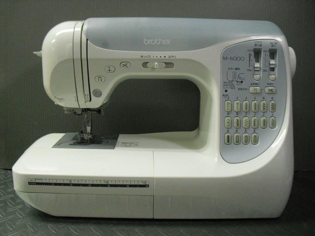 M6000-1.jpg
