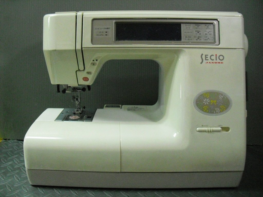 SECIO8200-1_20130615190159.jpg