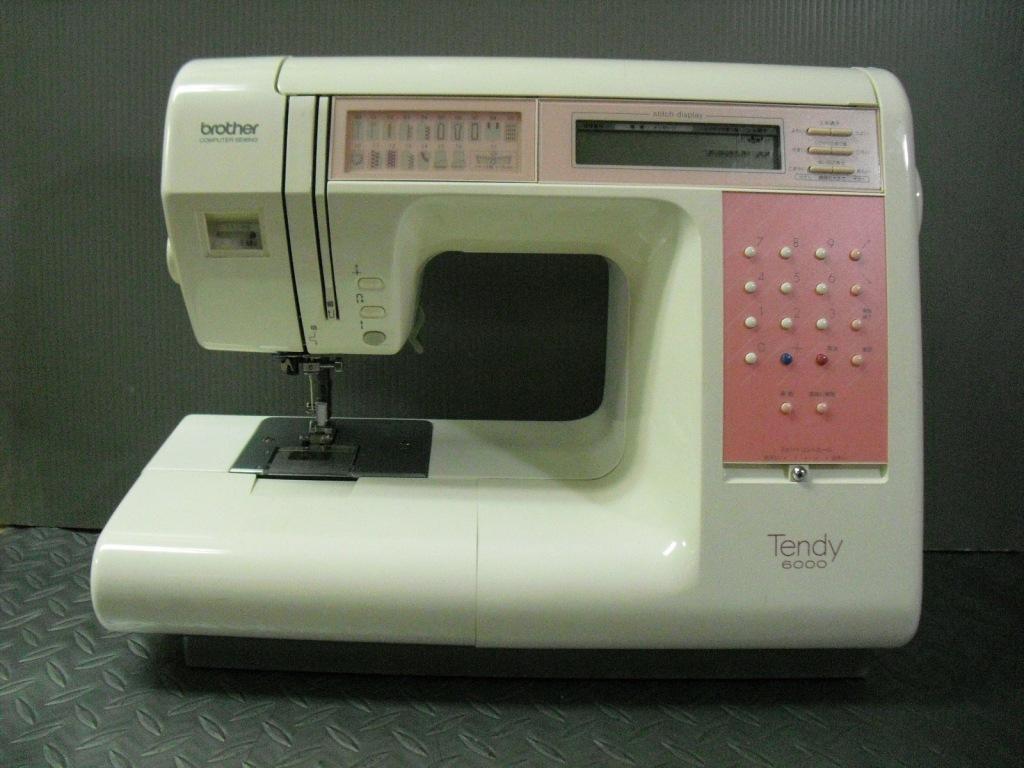 Tendy6000-1.jpg