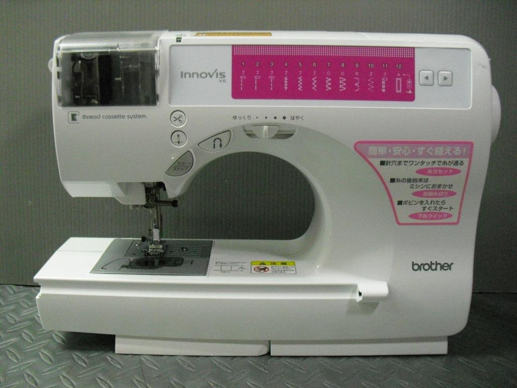 innovis-V6-1.jpg