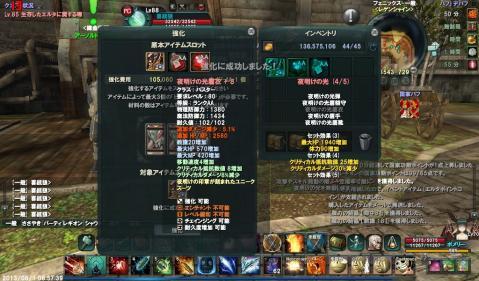 201308013.jpg