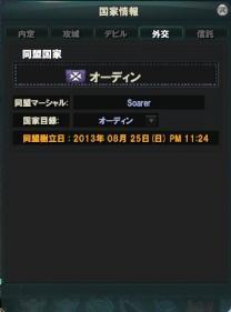 201308261.jpg