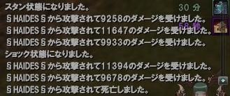 2013090113.jpg