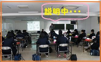 登別幌別中・小樽桜町中 - コピー