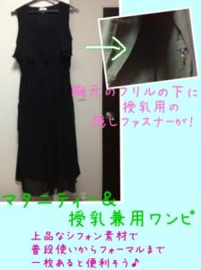 fc2blog_20130824222421c1e.jpg