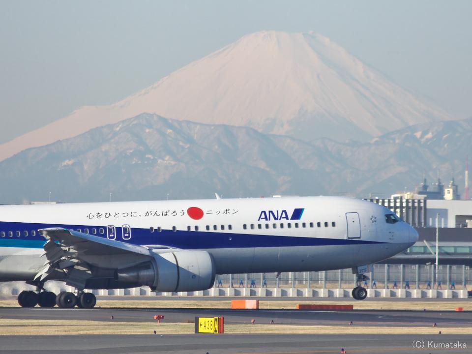 富士山とJA8275