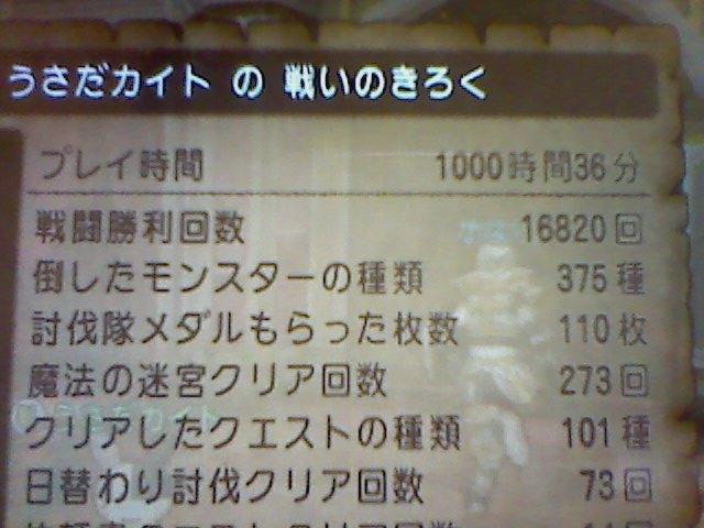 K0020007.jpg