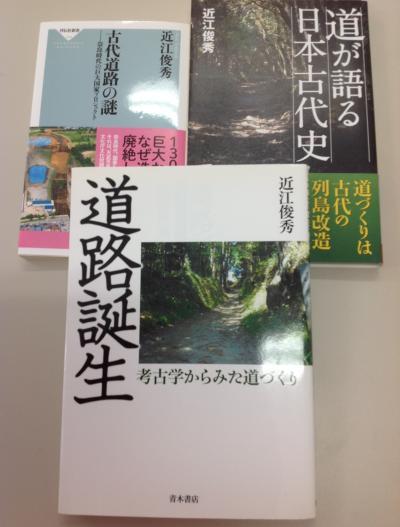 近江俊秀_convert_20130702125117