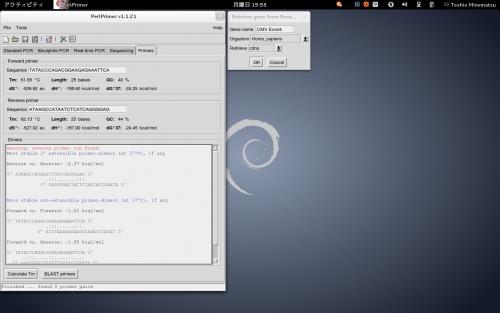 Debian7.jpg