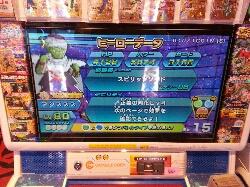 fc2_2013-10-18_20-50-33-321.jpg