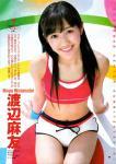 AKB48 渡辺麻友まゆゆ セクシー 陸上女子ユニホーム 上目遣い 笑顔 カメラ目線 太もも ショートパンツ スポーツ 顔射用ぶっかけ用オナドル 高画質エロかわいい画像40