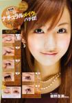 AKB48 板野友美 セクシー 顔アップ カメラ目線 ナチュラルメイク 顔射用 ぶっかけ用オナドルギャル 高画質エロかわいい画像40