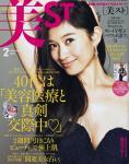 篠原涼子 セクシー 顔アップ カメラ目線 おっぱいの谷間 脇 女優 高画質エロかわいい画像2