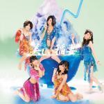 SKE48 美しい稲妻 CDジャケット写真 通常盤 タイプA 松井珠理奈 向田茉夏 新土居沙也加 高画質エロかわいい画像