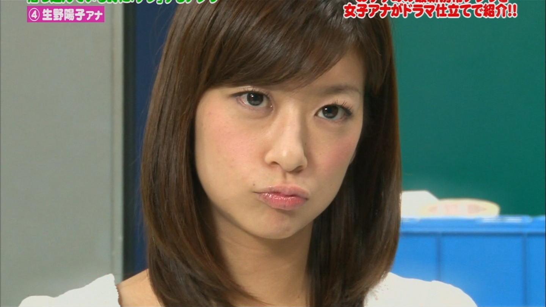 怒り顔の生野陽子