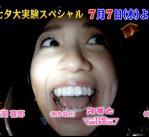 AKB48 大島優子 セクシー 口開け 舌 歯 顔アップ 高画質エロかわいい画像54